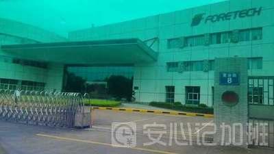 宏钜光电科技(中山)有限公司