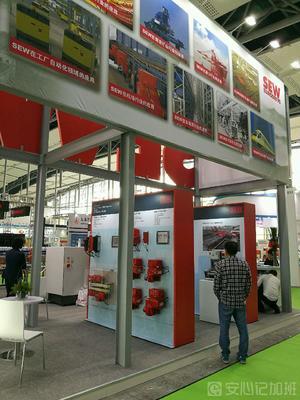 SEW-传动设备(广州)有限公司