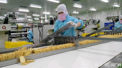 北京旺旺食品有限公司