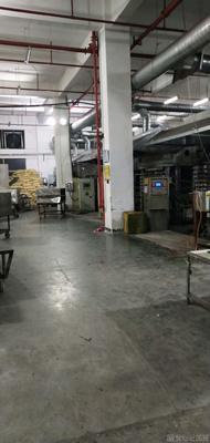 义乌市大胜橡塑制品有限公司