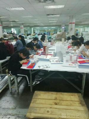 利丰雅高包装印刷(东莞)有限公司