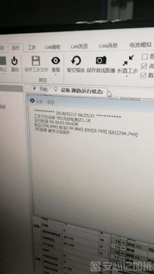 芜湖奇达动力电池系统有限公司