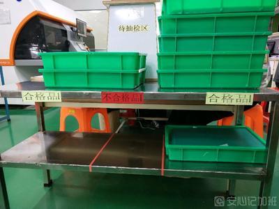 广州美维电子有限公司
