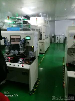 深圳市卡莱德光电科技有限公司