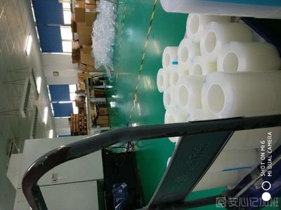 上海英利辉光电材料有限公司