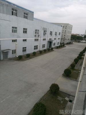 上海金豹实业股份有限公司