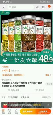 深圳市景龙信电子有限公司