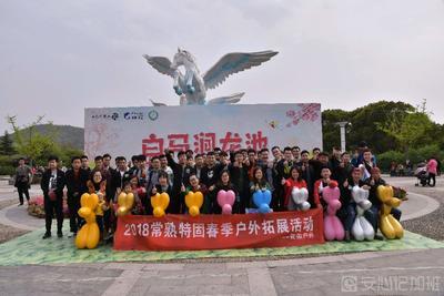 苏州常熟特固新材料科技有限公司