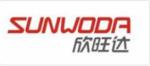 深圳石龙仔欣旺电子股份有限公司