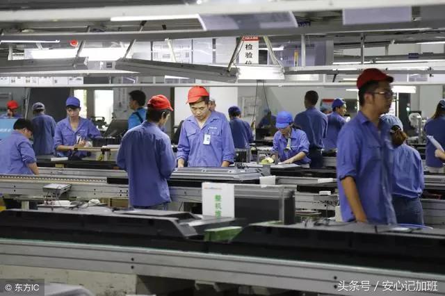 东莞某厂365天都招人,新员工进来3天却都离职,之后透露真相