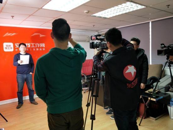 东方卫视走进安心找工作网,专访CEO姚笛创业之路