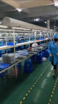 深圳市石开科技有限公司