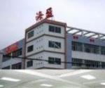 东莞塘厦海盈科技