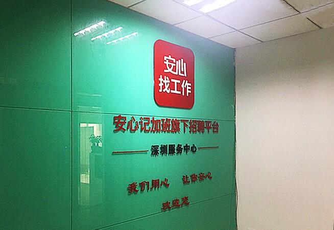 深圳龙华天虹商场105店