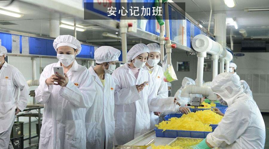 东莞厂鼓励周末加班2倍工资,员工极不情愿,老板却偷偷的笑了!