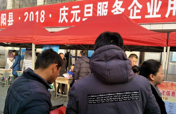深圳厂不直招每年找中介招人,一个人多付3000,老板却乐得笑
