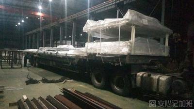 江苏盈德机电设备制造有限公司