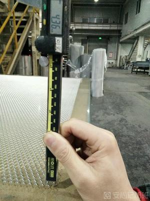 久恩金属制品(昆山)有限公司