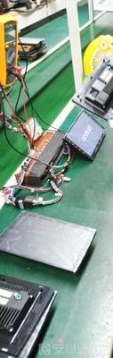 深圳市酷多电子科技有限公司