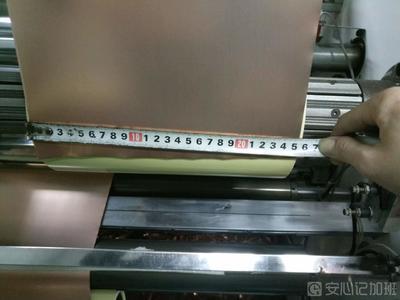深圳市华胜辉腾科技有限公司