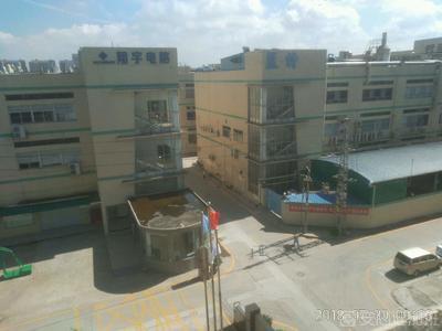 深圳市翔宇电路有限公司