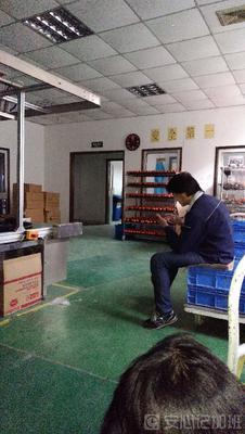 赫信电器(上海)有限公司