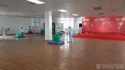 东莞达宏电子有限公司