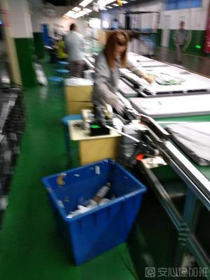 四川长虹器件科技有限公司