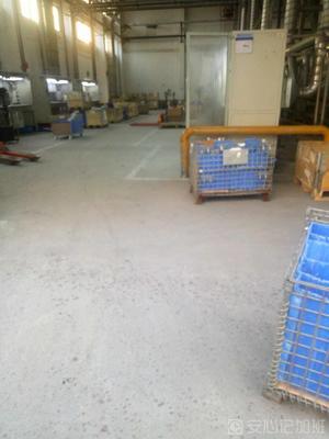 艾蒂盟斯(苏州)压铸电子技术有限公司